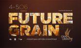Grain Ukraine 2021