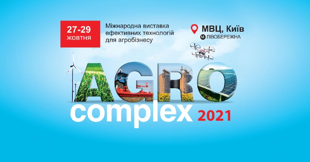 AgroComplex 2021